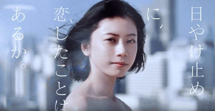 アリシア クリニック cm 女優