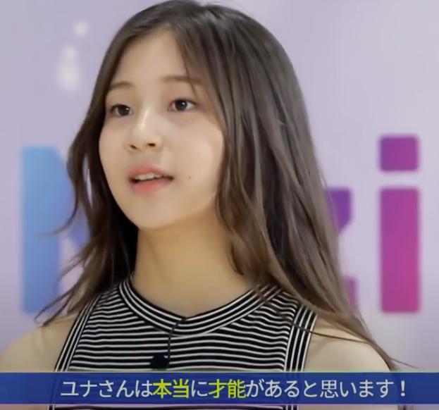 虹プロ・ユナ