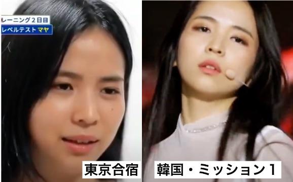 デビュー前 虹プロ