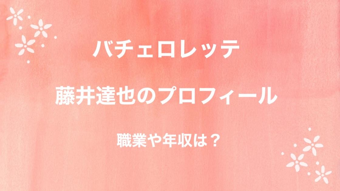 萌子 事故 福田 福田萌子のロードバイク事故がヤバい…父親がお金持ちで兄弟はハーフ!